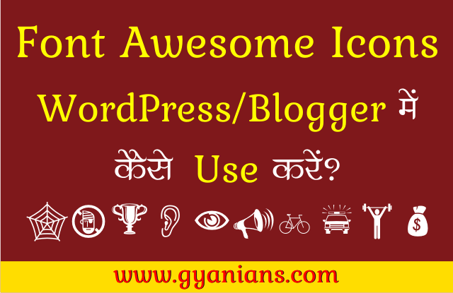 Font Awesome Icons WordPress Blogspot Blog Me Kaise Add Kare in hindi