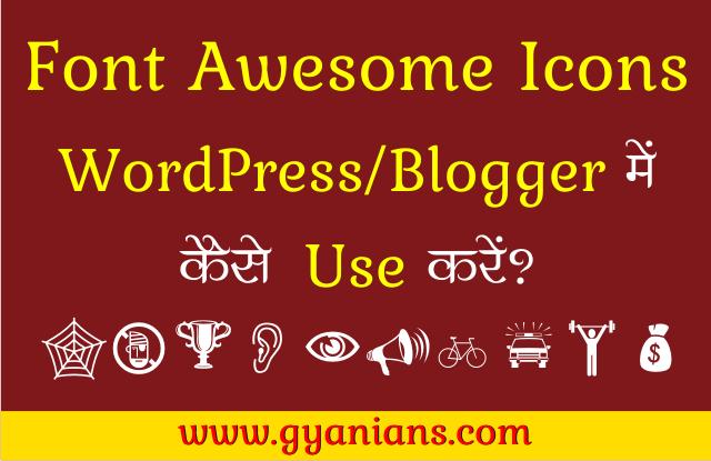 Font Awesome Icons WordPress Blogspot Blog Me Kaise Add Kare