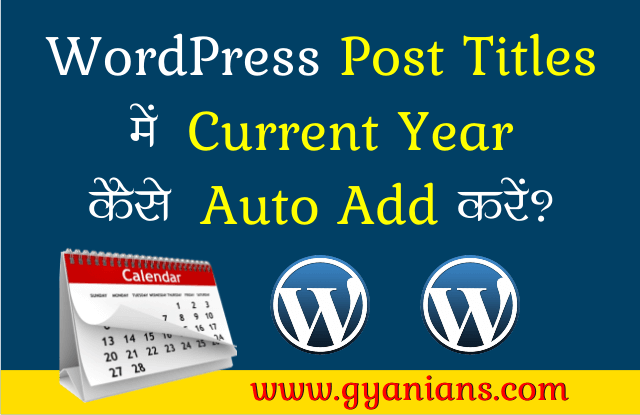 WordPress Post Titles Me Current Year Auto Add Kaise Kare in hindi