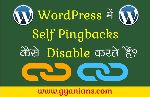 WordPress Self Pingbacks Disable Kaise Karte Hai
