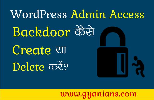 WordPress Admin Access Backdoor Kaise Create Ya Delete Kare
