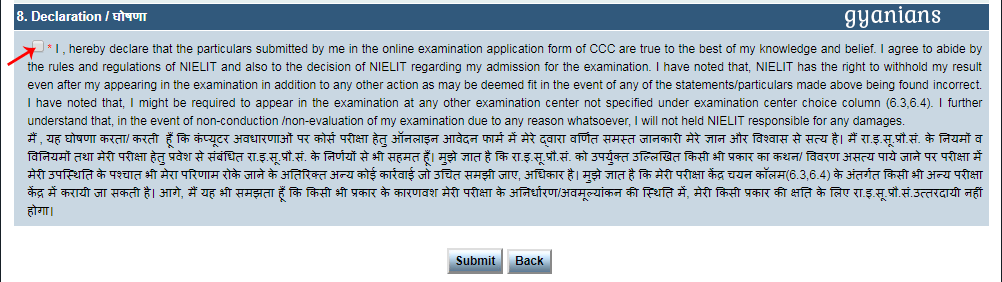 CCC Examination Application Form 8