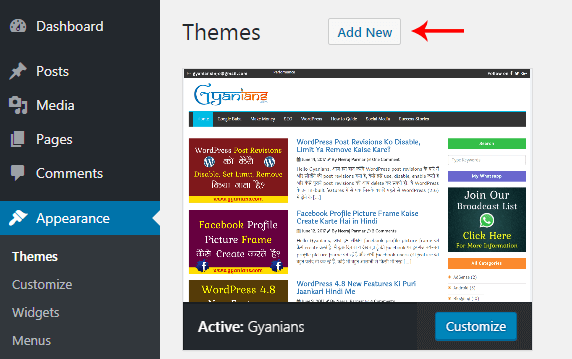 Clink add new button in wordpress themes option