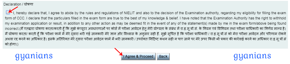 NIELIT course guideline
