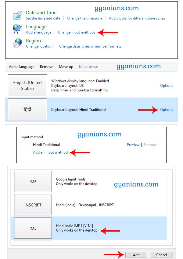 indic input tool setup step 3