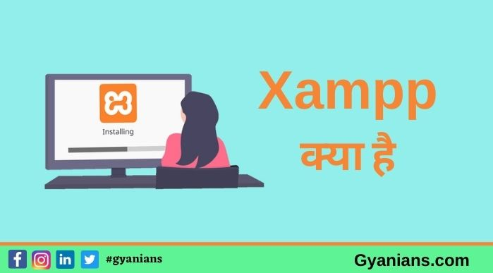 Xampp Kya Hai in Hindi - Xampp Kaise Use Kare